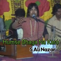 Hum Se Bhaga Na Karo - Karaoke Mp3 - S Ali Nazar