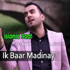 Ik Baar Madinay Main - Karaoke Mp3 - Milad Raza Qadri - Islamic Kalam