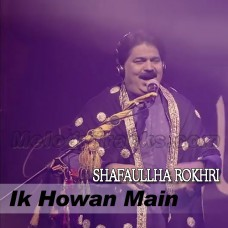 Ik Howan Main Duja Howen Tu - Karaoke Mp3 - Shafaullah Rokhri