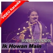 Ik Howan Main Duja Howen Tu - Mp3 + VIDEO Karaoke - Shafaullah Rokhri