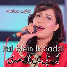 Ik Pal Main Ik Saddi Ka Maza - Karaoke Mp3 - Khushboo Laghari