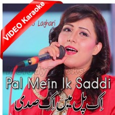 Ik Pal Main Ik Saddi Ka Maza - Mp3 + VIDEO Karaoke - Khushboo Laghari