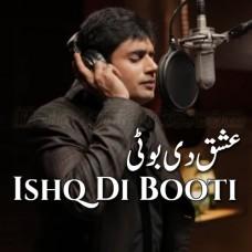Ishq Di Booti - Karaoke Mp3 - Abrar ul Haq - Coke Studio