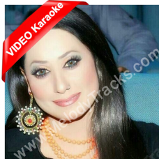 Ja Veriya Ve Ja Veriya - Male Version - Mp3 + VIDEO Karaoke - Saira Arshad