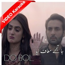 Ja Tujhe Maaf Kiya - Do Bol - Mp3 + VIDEO Karaoke - Nabeel Shaukat ali