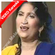 Ang ang wich masti banke - Mp3 + VIDEO Karaoke - Afshan Abbas - Akhar