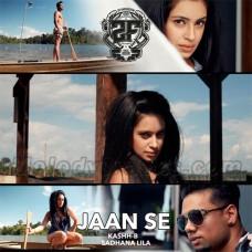 Jaan Se - Karaoke Mp3 - Kaashh b - Sadna Lila - 2FAMOUSCRW