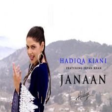 Jaanan - Karaoke Mp3 - Hadiqa Kiani Ft Irfan Khan