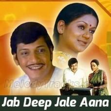Jab Deep Jale Aana - Karaoke Mp3 - Hemlata - Yesudas