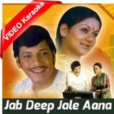 Jab Deep Jale Aana - Mp3 + VIDEO Karaoke - Hemlata - Yesudas