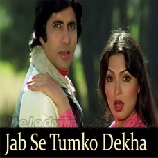 Jabse Tumko Dekha - Karaoke Mp3 - Kishore - Asha