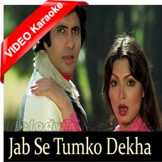 Jabse Tumko Dekha - Mp3 + VIDEO Karaoke - Kishore Kumar