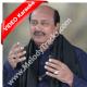 Dekh Kar Tujhko Main Gham Dil Ke - Mp3 + VIDEO Karaoke - Ghulam Abbas