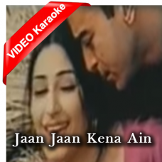 Jadon mainu pyar naal jaan jaan - Mp3 + VIDEO Karaoke - Saima Jahan