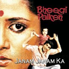 Janam Janam Ka Sath Hai - Karaoke Mp3 - Tamil - Bhojpuri