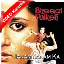 Janam Janam Ka Sath Hai - Mp3 + VIDEO Karaoke - Tamil - Bhojpuri