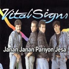 Janan Janan Pariyon Jesa Roop - Karaoke Mp3 - Vital Signs