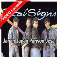 Janan Janan Pariyon Jesa Roop - Mp3 + VIDEO Karaoke - Vital Signs