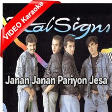 Janan Janan Pariyon Jesa Roop - Mp3 + VIDEO Karaoke - Vital Signs