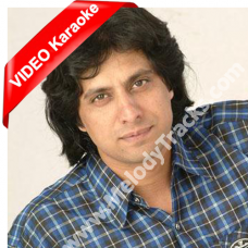 Allah Mere Dil ke Andar - Mp3 + VIDEO Karaoke - Jawad Ahmed