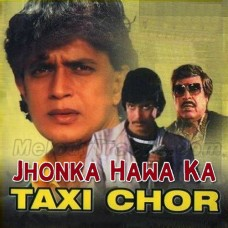 Jhonka Hawa Ka Jhonka - Karaoke Mp3 - Kishore Kumar - Usha Mangeshkar - Taxi Chor