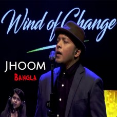 Jhoom - Omz Wind Of Change - Karaoke Mp3 - Taposh Feat Minar - Bangla