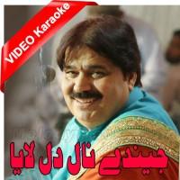 Jidde Naal Dil Laya - Mp3 + VIDEO Karaoke - Shafaullah Rokhri - Saraiki