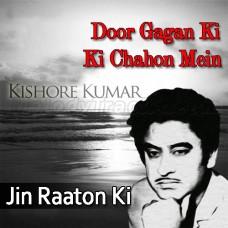 Jin raton ki - Karaoke Mp3 - Kishore Kumar