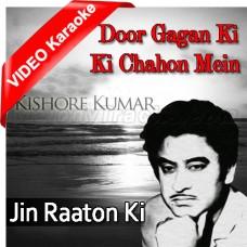 Jin raton ki - Mp3 + VIDEO Karaoke - Kishore Kumar