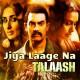Jiya Laage Na - Karaoke Mp3 - Sona Mohapatra - Ravindra Upadhyay - Talaash