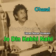 Jo Din Kabhi Nahi Beeta - Karaoke Mp3 - Ustad Nazar Hussain - Rachna