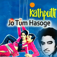Jo Tum Hansoge To - Karaoke Mp3 - Kishore Kumar