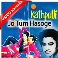 Jo Tum Hansoge To - Mp3 + VIDEO Karaoke - Kishore Kumar
