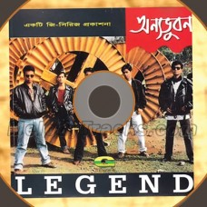 Tara Jola Ratritey - Karaoke Mp3 - Legend - Onnobhubon - Bangla