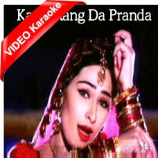 Kaale Rang Da Paranda - Mp3 + VIDEO Karaoke - Shazia Manzoor