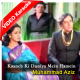 Kaanch Ki Duniya Mein Hamein - Mp3 + VIDEO Karaoke - Anjaam - 1994 - Muhammad Aziz