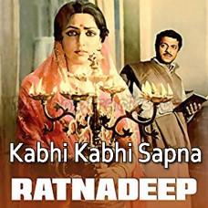 Kabhi kabhi sapna lagta hai - Karaoke Mp3 - Kishore Kumar