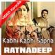 Kabhi kabhi sapna lagta hai - Mp3 + VIDEO Karaoke - Kishore Kumar