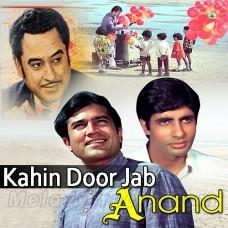 Kahin door - Karaoke Mp3 - Kishore Kumar