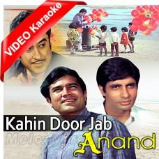 Kahin door - Mp3 + VIDEO Karaoke - Kishore Kumar