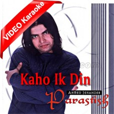 Kaho Ik Din - Mp3 + VIDEO Karaoke - Ahmed Jahanzeb - Improvised Version