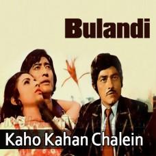 Kaho Kahan Chale - Karaoke Mp3 - Kishore Kumar - Asha Bhonsle - Bulandi - R D Burman