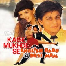 Kaise Mukhde Se Nazren Hataon - Karaoke Mp3 - Asha Bhonsle