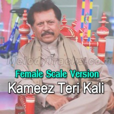 Kameez Teri Kali - Female Scale Version - Karaoke Mp3 - Attaullah