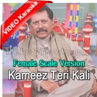 Kameez Teri Kali - Female Scale Version - Mp3 + VIDEO Karaoke - Attaullah