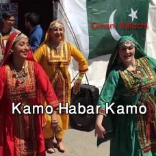 Kamo Kamo Habar - Karaoke Mp3 - Omani Balochi - Folk Punjabi