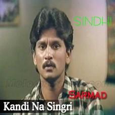 Kandi Na Singri - Karaoke Mp3 - Folk Punjabi - Sarmad - Sindhi