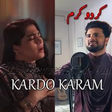 Kardo Karam - Sufi Kalam - Karaoke Mp3 - Nabeel Shaukat Ali - Sanam Marvi