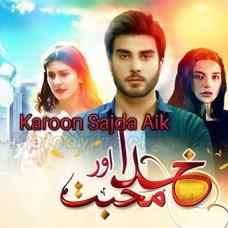 Karoon Sajda Aik Khuda Ko - Ost - Karaoke Mp3 - Ahmed Jahanzeb