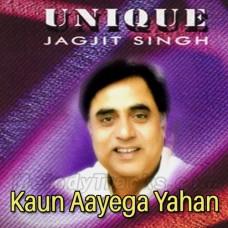 Kaun Aayega Yahan - Ghazal - Karaoke Mp3 - Jagjit Singh